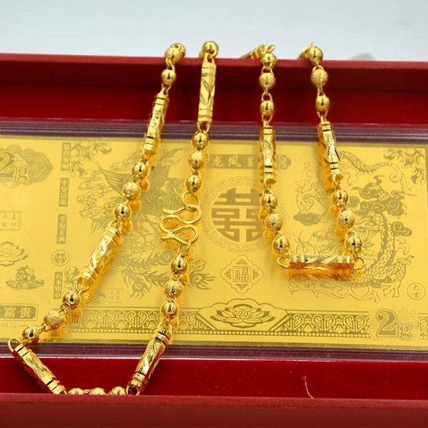 镀金項鍊越南沙金項鍊男24k久不掉色歐幣黃金色沙金首飾越南男士項鍊