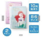 【京之物語】日本製迪士尼2019(小美人魚/長髮公主)B6插畫風 手帳 日記本 月曆 年曆-預購