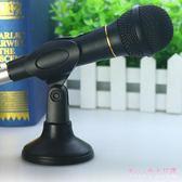 話筒 有線麥克風話筒DVD電視電腦K歌卡拉OK家用網絡K歌話筒LB4232【Rose中大尺碼】