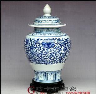 景德鎮 陶瓷器 青花瓷 將軍罐