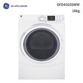 *~新家電錧~*【奇異 GFD45GSSWW / GFD45ESSWW】16KG 瓦斯型 / 電能型滾筒式乾衣機