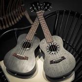 尤克里里23寸初學者尤克里里21寸小吉他26寸黑色烏克麗麗 漫步雲端