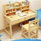 學習桌兒童書桌家用小學生可升降課桌簡約經濟實木寫字臺桌椅套裝CC4248『毛菇小象』