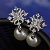 耳環 925純銀鑲鑽-絢麗珍珠生日情人節禮物女耳針73gt218[時尚巴黎]