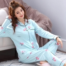 【新品 熱賣】新款睡衣開衫套裝女春季純棉...