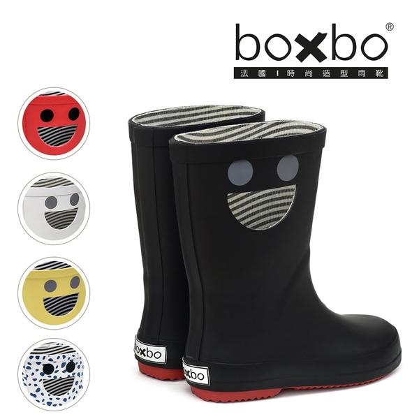 法國BOXBO 兒童雨鞋 / 雨靴-我愛笑瞇瞇-多款任選 ( 時尚兒童雨鞋 / 防水雨靴 / 防滑橡膠雨鞋)