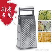煌鷹 不銹鋼 蔬果刨絲器 切菜器 多功能 四方筒型 HY1560