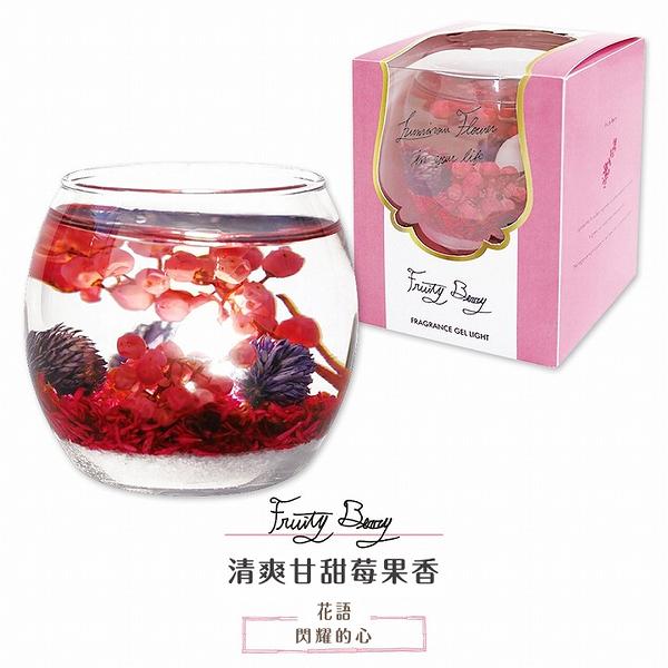 日本【Luminous Flower】微光閃耀擴香燈-莓果香
