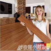 PVC地板革 自黏地板膠家用加厚耐磨防水地板貼紙地膠貼臥室地板貼ATF 中秋特惠