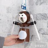 牙刷架 兒童擠牙膏卡通按壓器可愛全自動牙膏擠壓器 AW7288【棉花糖伊人】