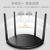 路由器千兆雙頻tplink家用高速光纖5G穿墻爾碩数位3c