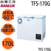 送14吋電扇【SANYO三洋】170公升超低溫-60℃直立式冷凍櫃 TFS-170G