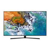 【下殺↘7折】Samsung UA55NU7400WXZW 55型 4K UHD 聯網電視