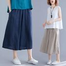 中大尺碼 休閒女褲 洋氣時髦寬鬆大碼女褲夏季新款2019文藝復古民族風棉麻七分闊腿褲