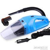 車載吸塵器汽車用吸塵器干濕兩用大功率增強吸力120瓦12V  時尚教主