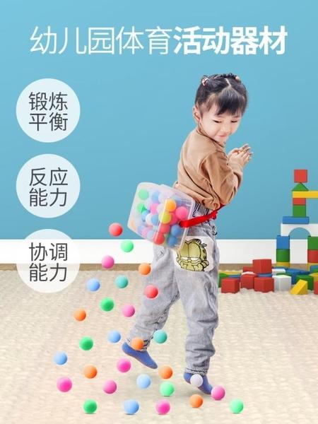 感統訓練器材家用戶外幼兒園早教親子互動玩具兒童室內運動體能ATF 格蘭小鋪