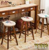 高腳椅復古碳化吧臺椅現代簡約旋轉高腳凳吧臺凳實木酒吧椅家用椅子 法布蕾輕時尚igo