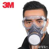 3M防毒面具噴漆防毒口罩防塵3200化工氣體農藥油漆工業煙粉塵面罩 愛麗絲精品