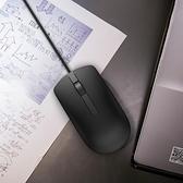 有線滑鼠 筆記本臺式USB游戲人體工學有線鼠標鍵盤MS116原裝電腦滑鼠【快速出貨國慶八折】