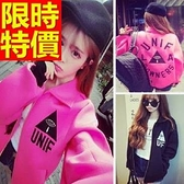 夾克外套-韓版字母寬鬆女太空棉外套2色65ab3【巴黎精品】