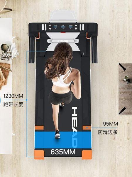 跑步機家用款多功能超靜音折疊小型室內走平板健身房專用 琉璃美衣
