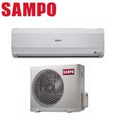 ↙0利率↙SAMPO 聲寶 *9-11坪* 定頻ㄧ對一分離式冷氣 AM-PC63/AU-PC63【南霸天電器百貨】