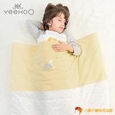 嬰兒被子寶寶兒童棉被125cm*110cm【小獅子】
