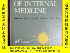 二手書博民逛書店英文書罕見principles of internal medicine 內科學原理Y16354 詳情見圖片