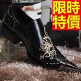 尖頭鞋 男真皮皮鞋-布洛克龍紋雕花男鞋子58w90【巴黎精品】