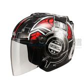 [中壢安信]SOL SL-27S SL27S DJ 黑紅 安全帽 半罩式安全帽 再送好禮2選1
