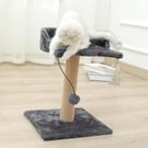 貓跳臺 瑞多格貓爬架貓窩貓樹一體貓架通天柱屋寵物跳臺貓抓柱貓