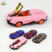 合金回力蘭博基尼自私車模仿真跑車有聲光可開門兒童玩具汽車模型洛麗的雜貨鋪