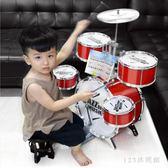 架子鼓 大號兒童初學者爵士鼓玩具打鼓樂器1-3-6歲男孩敲打鼓禮物LB18976【123休閒館】