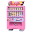 Licca 莉卡娃娃 莉卡販賣機 娃娃配件LA11019 TAKARA TOMY