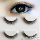 假睫毛新款3D立體多層假睫毛黑色棉線梗眼睫毛自然仿真短款3對裝聖誕交換禮物