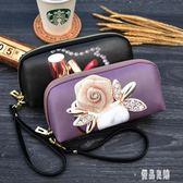 手拿包女韓版2019新款個性時尚印花貝殼包氣質手機包零錢包晚宴包CY2376【優品良鋪】