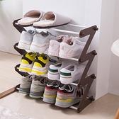 家用收納防塵鞋柜鞋架子鞋架多層簡易門口【奇妙商鋪】