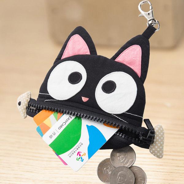Kiro貓‧魚骨小黑貓零錢包/硬幣包/小物包/識別證套/吊飾【222691】