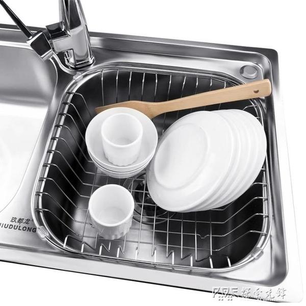 廚房水槽瀝水架瀝水籃304不銹鋼水池洗菜盆濾淘籃洗碗池置物伸縮 ATF 探索先鋒
