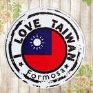 【冰箱貼】台灣國旗郵戳  #  白板貼 冰箱貼 OA屏風貼 置物櫃貼 5.8cm x 5.8cm