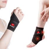 7Power醫療級專業護腕*2+護踝*2特惠組
