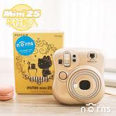 【金色Hello Kitty mini25富士拍立得相機】Norns Mini 25 平行輸入保固一年