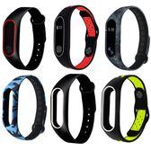 小米手環2腕帶替換帶 二代硅膠防水防汗錶帶金屬皮質不銹鋼手環帶