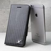 iPhone 7 / 8 / SE2 防電磁波 真皮皮套 【Moxie 摩新科技】