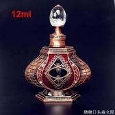 12ML仿古DIY精油瓶香水瓶 高檔紋繡色料分裝瓶 復古化妝玻璃空瓶