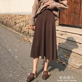 女裝韓版毛衣裙子中長款高腰顯瘦百褶裙針織半身裙子 完美情人館