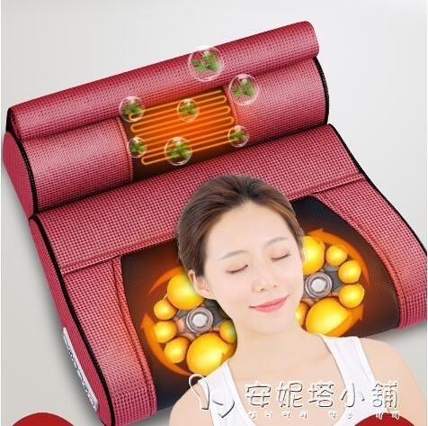 頸椎按摩器頸部背部腰部肩部多功能全身家用電動儀脖子護頸肩枕頭  母親節禮物