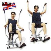猛男重量訓練機..強化訓練.重力機.重訓健身運動器材推薦哪裡買【BODY SCULPTURE】專賣店