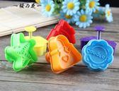卡通3D立體餅干模具套裝 曲奇餅干模型動物彈簧按壓烘焙模具家用【櫻花本鋪】