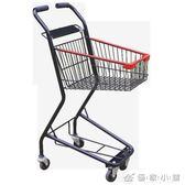 超市物車手推車雙層手提籃物筐家用金屬帶輪子KTV推車  優家小鋪igo
